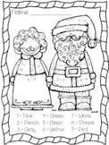Christmas Santa First Grade Math Coloring - 1.OA.C.6, K.OA.A.5, 2.OA.B.2