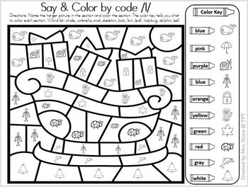 Christmas Say & Color By Code Articulation Activity. PRINT & GO!