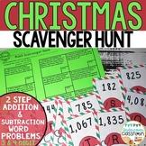 Christmas Enrichment: 2 Step Addition/Subtraction Problems