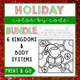 Christmas Science Activity - Upper Grades Bundle
