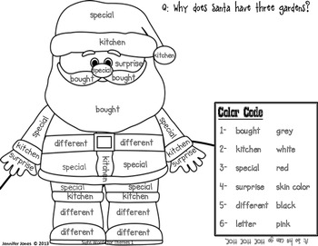 Christmas Second Grade Mini Unit Sight Word Roll and Color