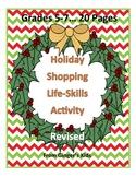 Christmas Shopping Grades 5-8
