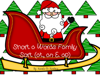 Christmas Short A Word Family Center