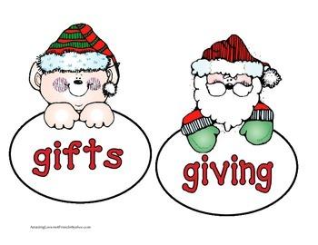 Christmas Sight Word Cards