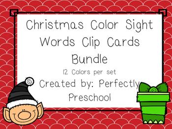 Christmas Sight Word Clip Cards Bundle