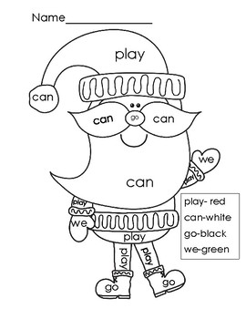 Christmas Sight Word Color Pages