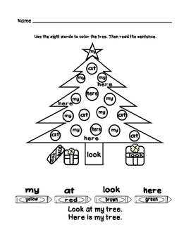 Christmas Sight Word Coloring