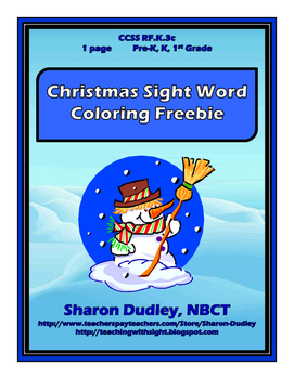 Christmas Sight Word Coloring Freebie