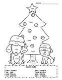 Christmas Sight Word Coloring Page