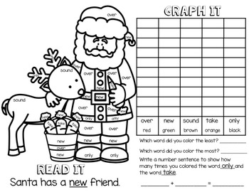 Christmas Sight Word Freebie