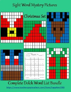 Christmas Sight Word Mystery Pictures Bundle