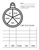 Christmas Themed Sight Word Spinner Bundle