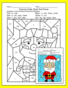 Christmas Activities Color by Sight Words: Santa, Rudolph, Gingerbread Man, Elf