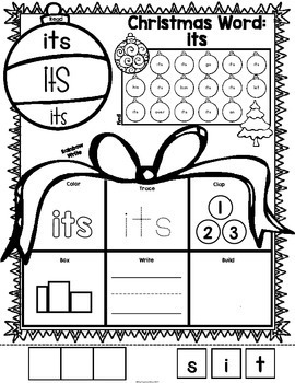 Christmas Sight Words {Second Grade} Print and Go