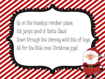 Christmas Sing-Along Set {Customizable}