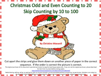 Christmas Skip Counting Cut And Glue