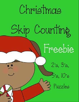 Christmas Skip Counting Freebie