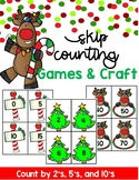 Christmas Skip Counting Game and Craft