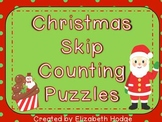 Christmas Skip Counting Puzzles