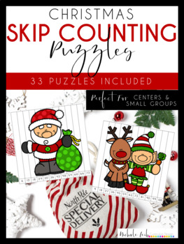 Christmas Skip Counting Puzzles by Nichole L.