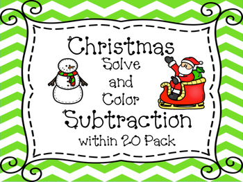 Christmas Solve and Color Subtraction within 20 Worksheet 4 Pack