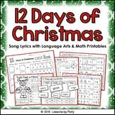 12 Days of Christmas Song - Math and Language Arts Integration