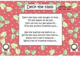 Christmas Song: Deck the Halls