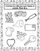 Christmas Sonido Final y Silaba Final:  Actividades para Kindergarten y Primero