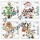 Christmas Speech Articulation Cards
