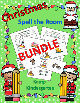 Christmas Spell the Room Bundle