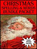 Christmas Spelling & Words Bundle - Color Version