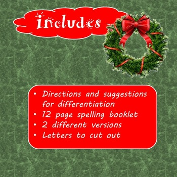 Christmas Spelling FREEBIE