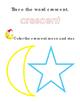 Christmas Squares Orange Red C M W Z Game Short Story Trac