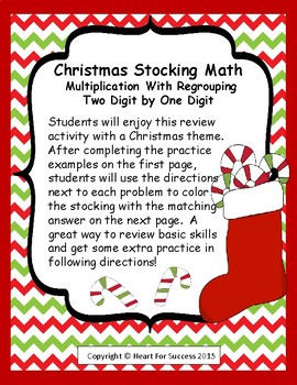 Christmas Stocking Math Multiplication With Regrouping Two