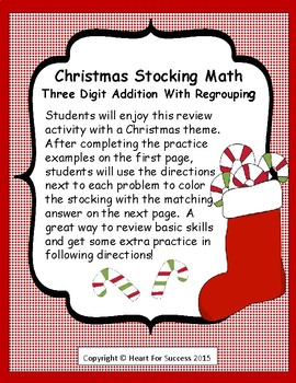 Christmas Stocking Math Three Digit Addition With Regrouping