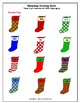 Christmas Stocking Math Three Digit Subtraction With Regrouping