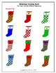 Christmas Stocking Math Two Digit Addition Without Regrouping