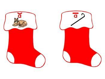 Christmas Stocking Stuffer Short and Long Vowel Sound Sort