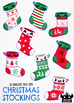 Christmas Stockings Watercolor Clipart | Instant Download Vector Art