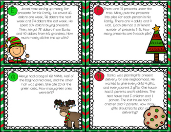 Christmas Story Problems