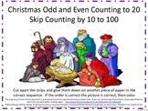 Christmas Story Skip Counting Cut And Glue