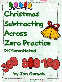 Christmas Subtracting Across Zero Practice