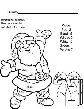 Christmas Subtraction