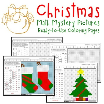 Christmas Math Subtraction, Christmas Subtraction Mystery Pictures