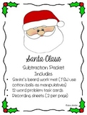 Christmas Subtraction Word Problems