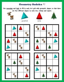 Christmas Sudoku:  Geometric Shapes