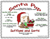 Christmas Suffixes- Word Work -s, -es, -d, -ed,-ing, -er,