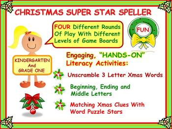 Christmas Super Star Speller