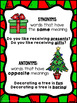 Christmas Synonyms and Antonyms Game
