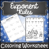 Exponent Rules Christmas {Christmas Exponents Activity} {Winter Algebra Activity